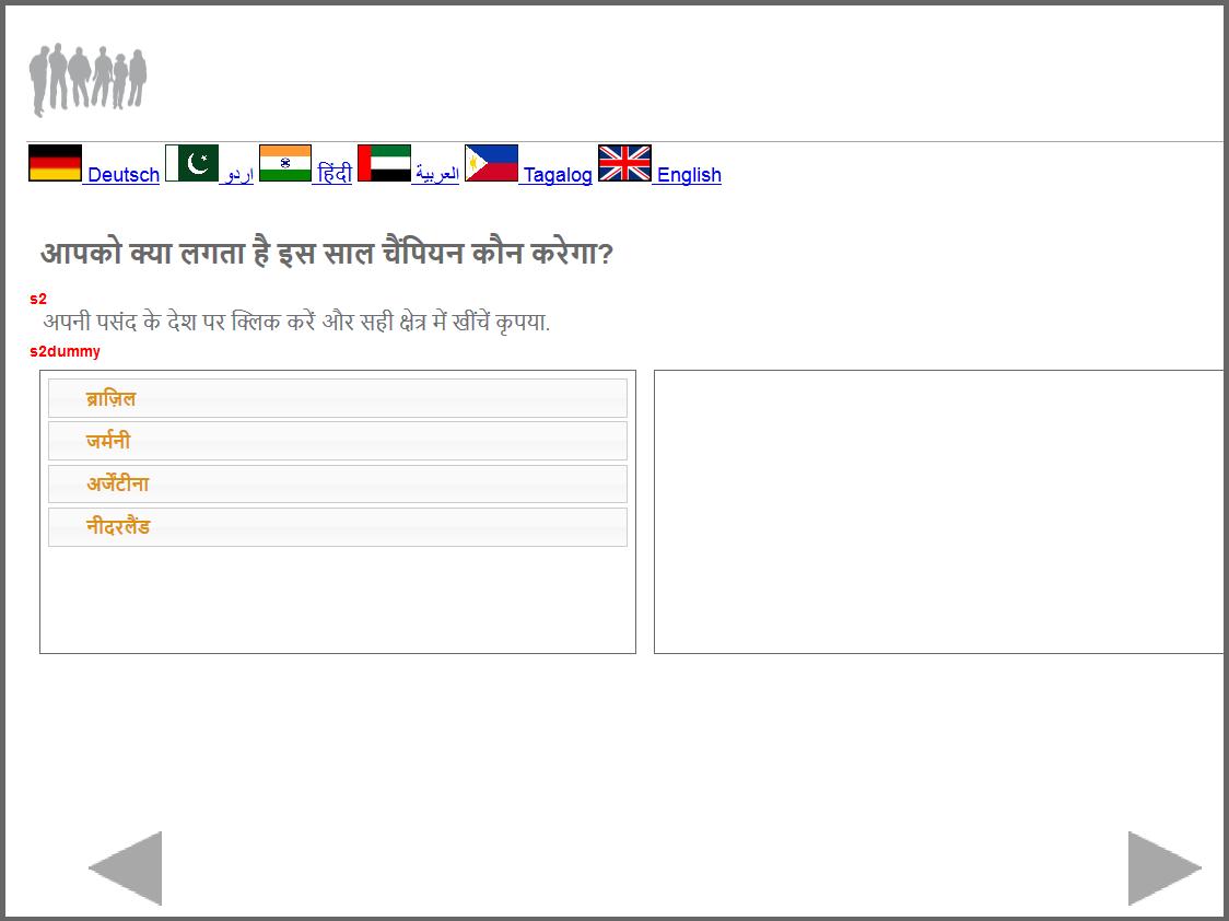 GESS Q.-Sprachen-Demo-Vorschau