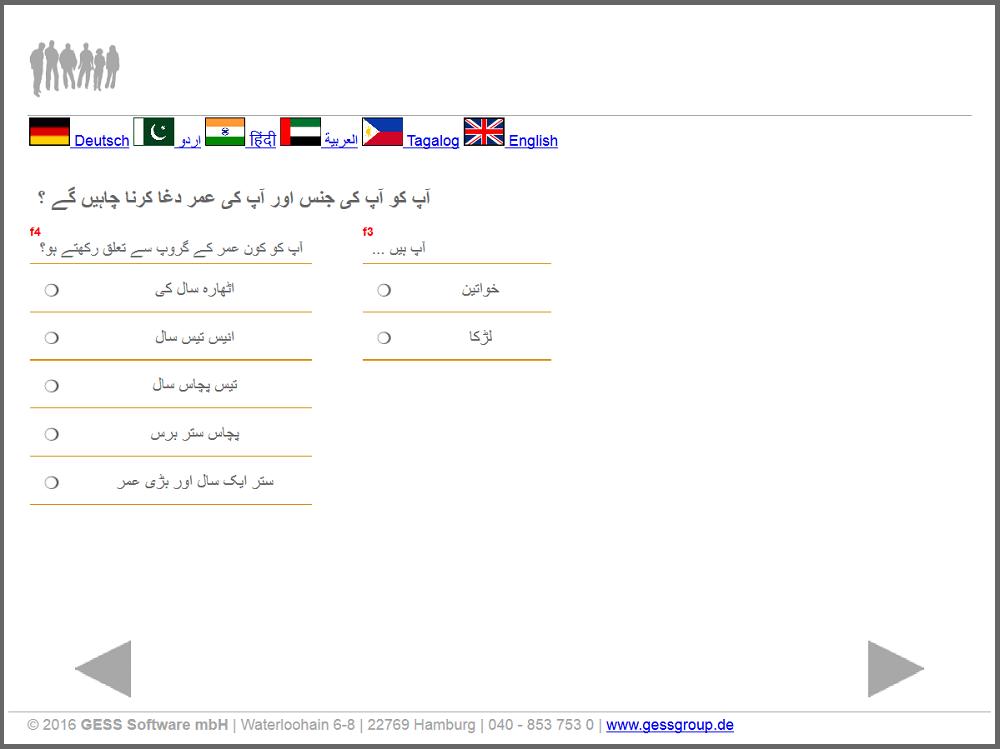 Sprachen6